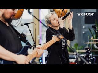 Сурганова и Оркестр  Live @VK Fest 2020