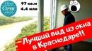 🔻Купить квартиру в Краснодаре с видом от застройщика ➤видео обзор ЖК ФРЕШ ➤➤ПроСОЧИлись