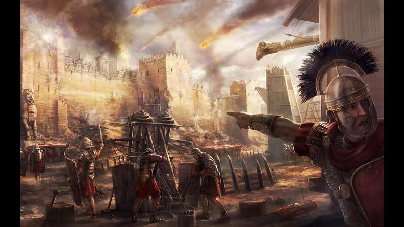 ДУ 2 Урок истории Тема урока Вторая война Рима с Карфагеном