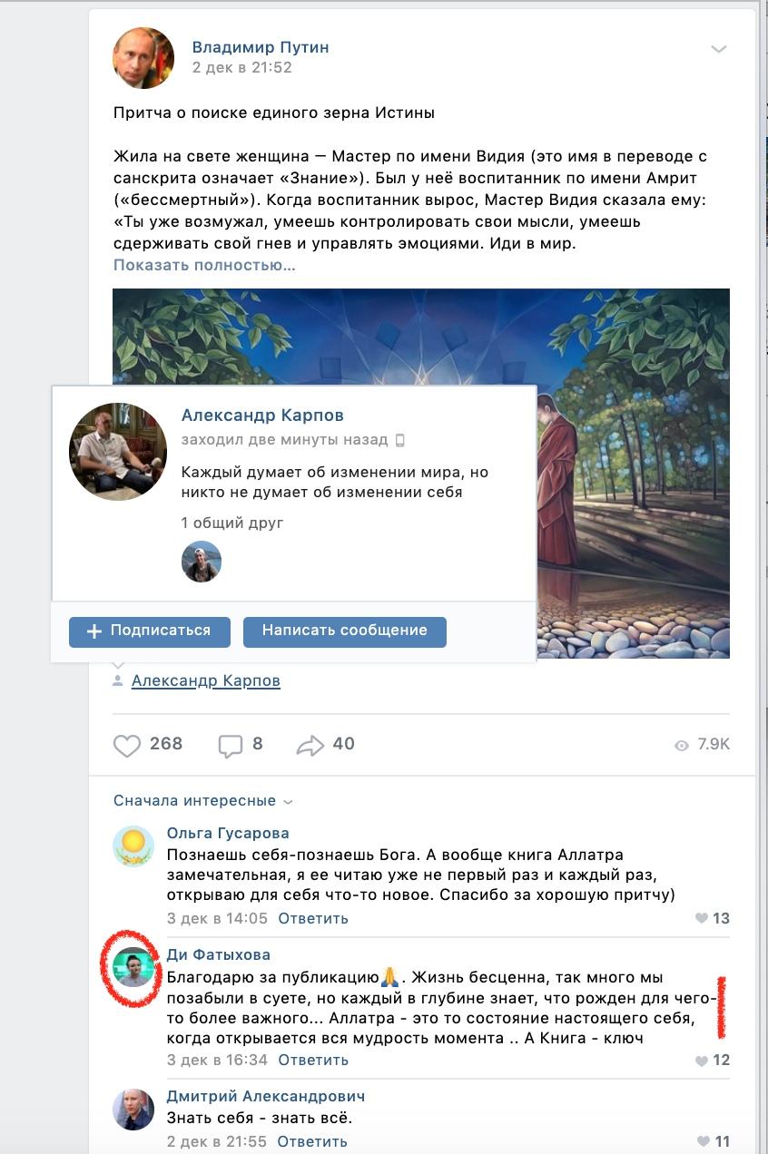 """Алёна Намлиева - Подробный разбор """"АллатРа"""" Опасности этого учения CeBVBLtEsjA"""