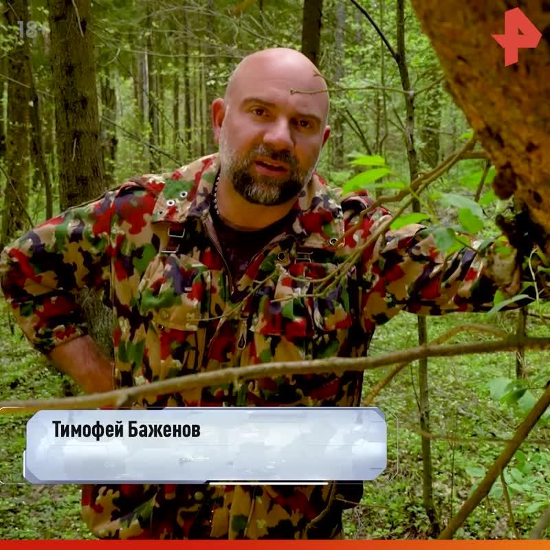 Тимофей Баженов / #РЕНТВ