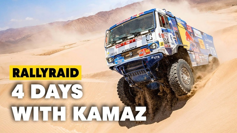 Dakar Trucks 4 Days w The Kamaz Master Team In Kazakhstan