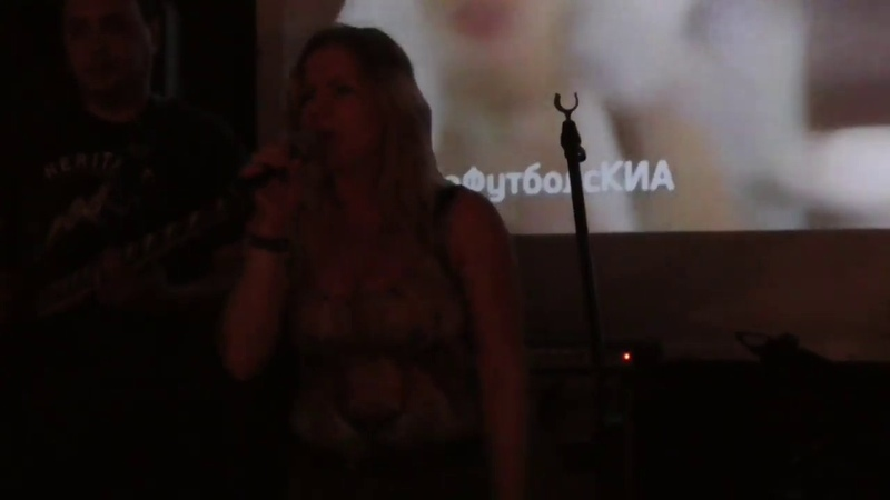 Masha Danceova live cover Sweet child of mine