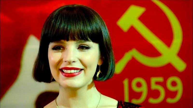 Красная королева Серия 1