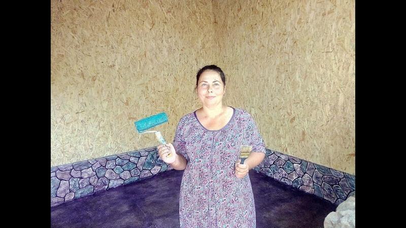 покрытие бетонного пола за копейки concrete floor coating for a penny