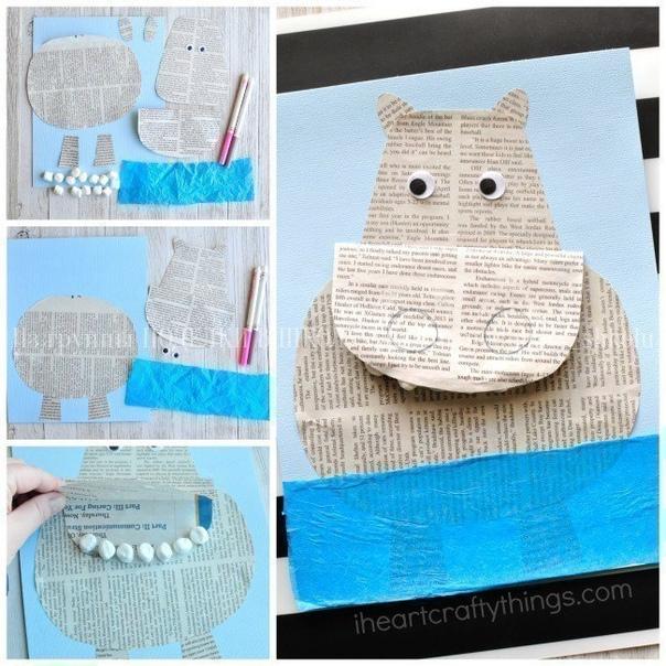 АППЛИКАЦИИ ИЗ ГАЗЕТ Очень полезно предлагать детям необычные способы и материалы в творчестве - это развивает креативное нестандартное