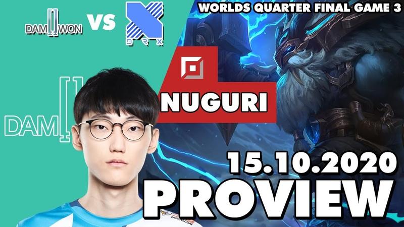 [Proview] DWG Nuguri Ornn | DWG vs DRX | Worlds 2020 Quarter-final Game 3