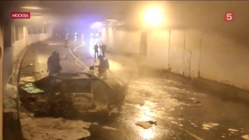 Огненное ДТП произошло втоннеле наюге Москвы