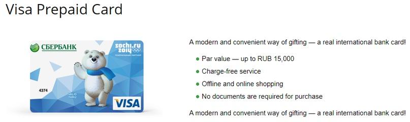 Visa или +800% за последние 10 лет, изображение №3