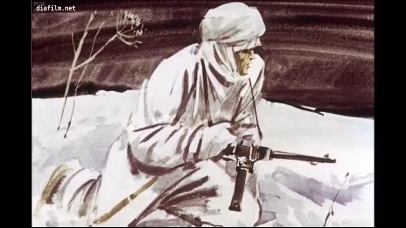 Видео чтения рассказа Е Воробьева Тринадцатый лыжник