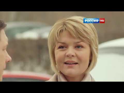 Песня Больше не моя Александр Никитин и Юлия Меньшова в сериале между нами девочками