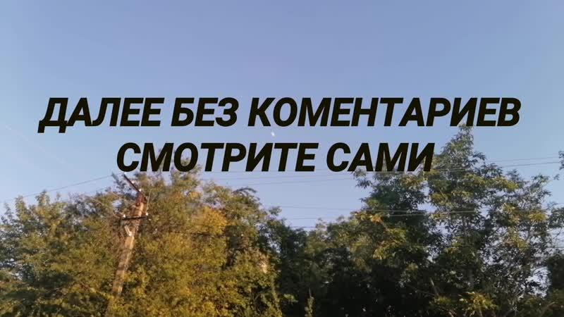 Дольмен ДОЛЬМЕН НИКОЛАЙ КЛИН Путешествие