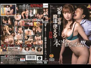Mitani Akari [SDDE-612]{Порно Хентай Hentai Javseex pornmir.japan Porno Brazzers Blow planning Аниме Anime}