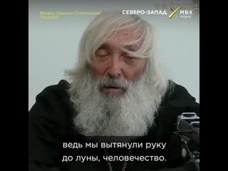 Протоиерей Евгений Соколов о ситуации на Шиесе