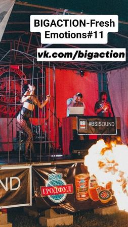 BIGACTION Fresh Emotions 011