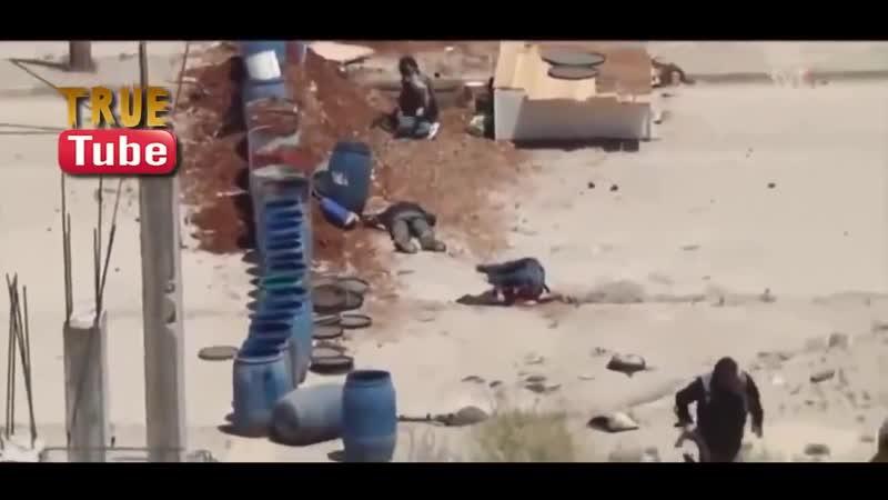 Сирия 18 июнь 2014 сьемки бевиков непереходите улицу в неположенном месте