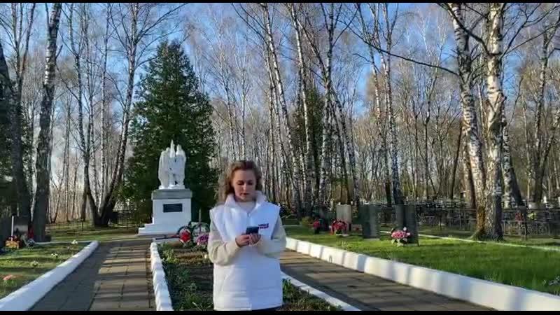 75словПобеды письмо Фёдора Репина от 02 07 1942 г читает Нина Фёдорова БиблиоНочь 2020 в Кондрово онлайн