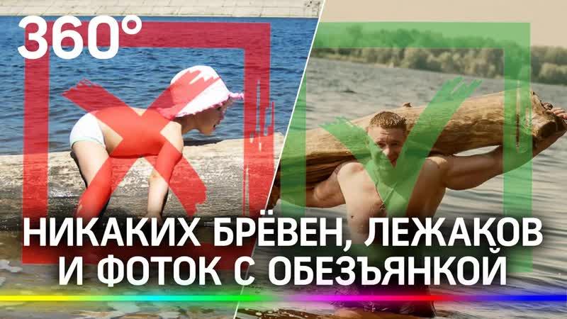 Никаких брёвен, лежаков, нырков и фоток с обезьянкой. В России с 1 января единые правила для пляжей