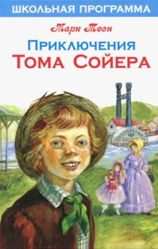 «Книги из страны детства», изображение №2