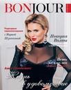Анна Семенович фото #10