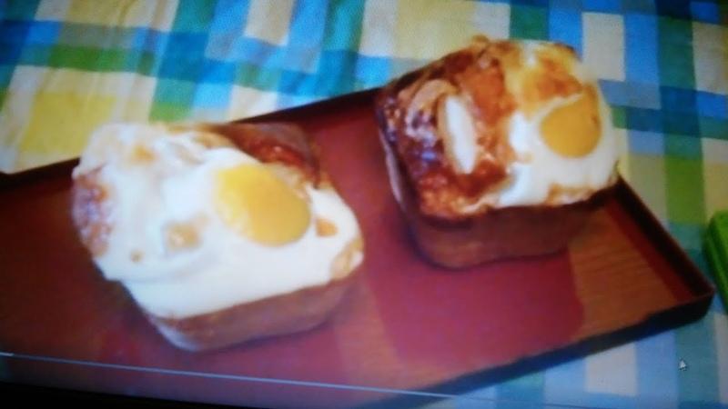Геран панг. Ю. Корейский яичный хлеб. Это очень вкусно