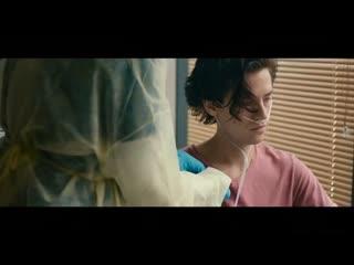 Andy Grammer - Dont Give Up On Me  (песня из фильма В метре друг от друга)