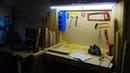 Как сделать верстак для мастерской / Апгрейд гаража 1 часть