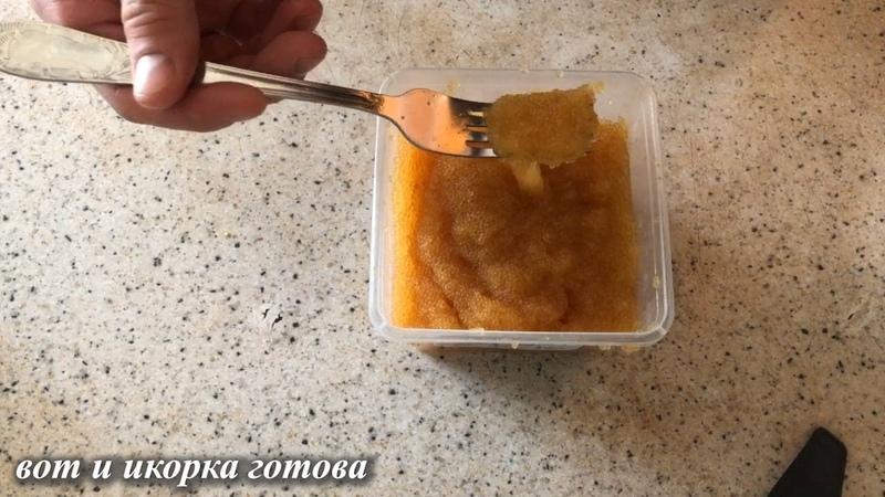 Лучший рецепт засолки щучьей икры. Как правильно засолить икру щуки. Засолка икры - пятиминутка.