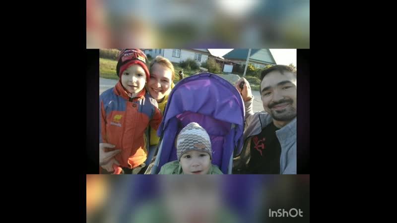 моей жене и детям