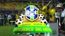 Argentina 2x1 Brasil (SELEFLU) - Superclássico Das Américas 2012 - 2º Tempo Pênaltis - HD 1080i