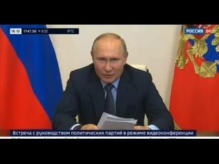 Выборы в Госдуму прошли открыто, в строгом соответ...