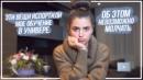 Каспарянц Карина   Москва   16