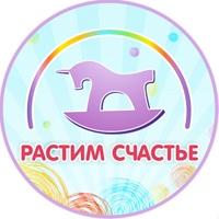 «Растим счастье» Клуб заботливых родителей