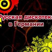 Фотография Сергея Калашникова