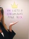 Шатрова Мария | Санкт-Петербург | 45