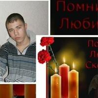 Фотография Максима Лозового ВКонтакте