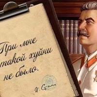 Личная фотография Николая Кошевого