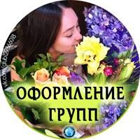 Фотография Марины Фрост ВКонтакте