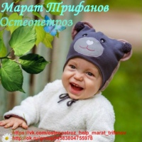 МАРАТ ТРИФАНОВ, ОФИЦИАЛЬНАЯ СТРАНИЦА