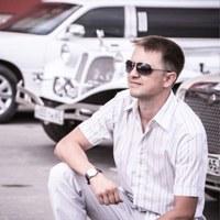 Фото Василия Курочкина ВКонтакте