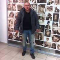Фотография Димы Бережка ВКонтакте