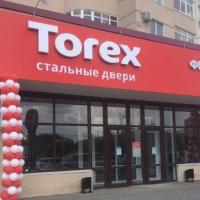 Фото Αндрея Κостина ВКонтакте