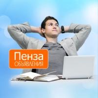 Фото Михаила Пархимчика ВКонтакте