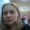 Саша Чупракова