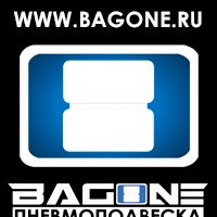 bagone