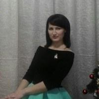 Фото профиля Наталии Богачевой