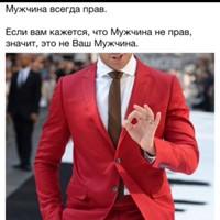 Гаврилов Константин