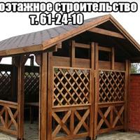 Фотография Дениса Драгинского ВКонтакте