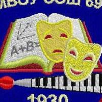 Логотип МБОУ СОШ №69 г.Новосибирск