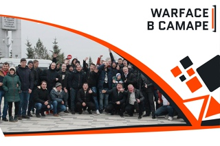 Warface в Самаре